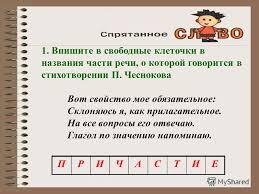 Презентация на тему Контрольный урок Онищук Светлана  4 1