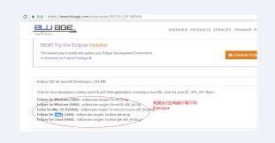 eclipse的下載 安裝和解除安裝 it閱讀