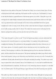 sle essay form exle article