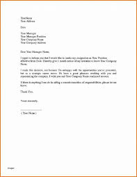 Resignation Letter Thanks Letter After Resignation Beautiful Resume