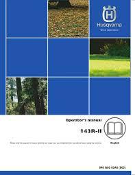 <b>HUSQVARNA 143R</b>-<b>II</b> OPERATOR'S MANUAL Pdf Download ...