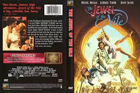 James s DVDs Director T