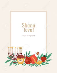 Rosh Hashanah Poster Greeting Card Or Invitation Template With
