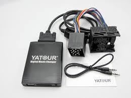 usb sd aux input mp3 adapter for bmw e46 e38 e39 auto radio 17 pin usb sd aux input mp3 adapter for bmw e46 e38 e39 auto radio 17 pin