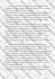 Курсовая работа Правонарушение понятие признаки состав Виды  5 правонарушение понятие признаки состав