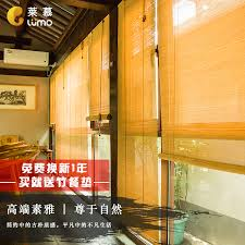japanese style office. Custom Bamboo Curtain Shutter Balcony Office Window Sunscreen Shading Shade Japanese-style Lift Roll-up Japanese Style
