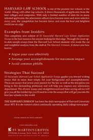 successful harvard law school application essays second  55 successful harvard law school application essays second edition analysis by the staff