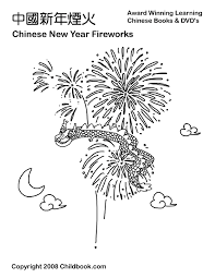 Small Picture Chinese New Year Coloring Pages