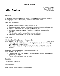 Shoe Repair Sample Resume