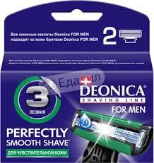 <b>Кассеты</b> для бритья <b>Deonica For Men</b> Perfectly, 2 шт — Едадил
