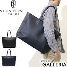 universel tote bag l tote with zipper large leather mens womens stu tb100
