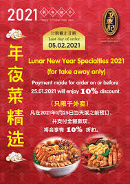 Chinese new year facts » amazing traditions you must know. Lunar New Year Specialities 2021 For Take Away Only Boon Tong Kee