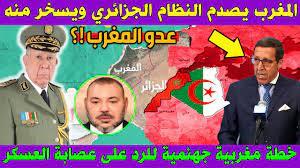 عاجل .. المغرب يكشف مخططات الجزائر ويقرر استخدام هذه السياسة الذكية في الرد  ! - YouTube