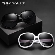 <b>COOLSIR</b> Vintage <b>Sunglasses Women</b> 2018 Polycarbonate <b>Large</b> ...