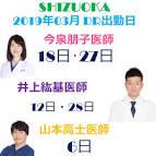 今泉朋子の最新おっぱい画像(17)