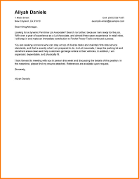 47 Part Time Cover Letters For Students Sample Cover Letter For