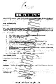 Cover Letter Job Description Of Actuary Job Description Actuary