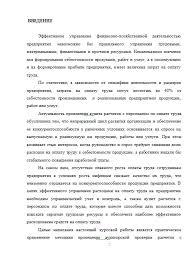 Аудит операций по учету расчетов с персоналом по оплате труда  Аудит операций по учету расчетов с персоналом по оплате труда 21 06 15