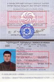 idpsd Passport Template Psd Bank net Birth 2019 Passport In Www - Certificate Georgia Statement