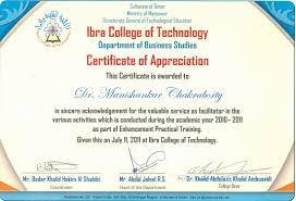 Certificate Of Appreciation Wording Bkperennials