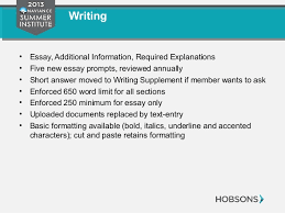 introducing ca the next generation common app  12 writing • essay