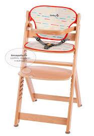 <b>Safety</b> 1st Timba with Tray and Cushion <b>стульчик для кормления</b> 1 ...