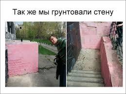 Отчет по практике Штукатурка укладывание плитки грунтовка стен  Штукатурка Укладывание плитки Так же мы грунтовали стену