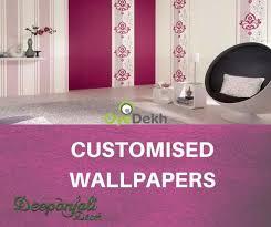 wallpapers office delhi. Delighful Wallpapers Office 3D Wallpaper Suppliers In Delhi With Wallpapers