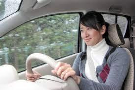 藤島 知子 結婚