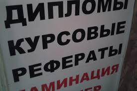 Студентка в Татарстане которой не понравилось как за нее  Студентка в Татарстане которой не понравилось как за нее написали диплом требует деньги через суд