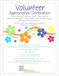 Volunteer Appreciation Invitation G Template Cafe322 Com