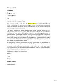 Security Guard Cover Letter Leading Professional Security Guard