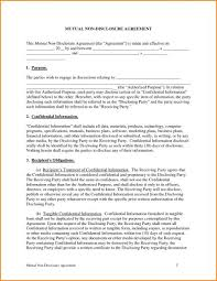 employee appraisal software free download agreement nda template word formal letter download free moneyn and