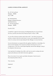 Cover Letter No Experience 23 Template For Internship With