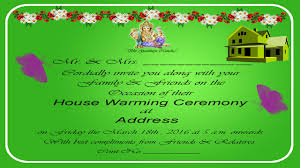 How To Design A House Warming Invitation Card In Photoshop In Tamil
