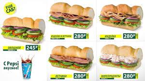 subway menu board.  Subway NEW Menu For Digital Menu Board In Subway By Innovative DMC Throughout Board T