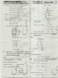 Pretty Maths Paper Online Contemporary - Math Worksheets - modopol.com
