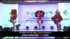 Nirmala College Chalakudy Fashion Designing Signature 14 Kochi Fashion Show Webindia123 Com