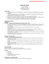 Certified Nursing Assistant Resume Examples Exampl Entry Cna