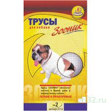 Зооник <b>трусы гигиенические для собак</b> - Пеленки и гигиена ...