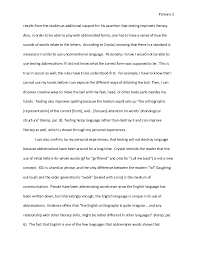 text analysis essay revised he uses the 2