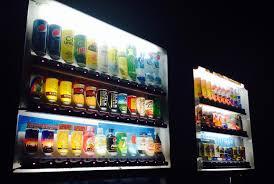 Human Vending Machine Japan Adorable Unique Vending Machines In Japan DeepJapan