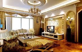 Most beautiful interior design living room - Design Ideas
