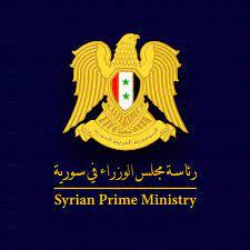 رئاسة مجلس الوزراء في سورية - YouTube