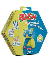 """Пушистый пластилин """"<b>PLUSH</b>"""" <b>набор для лепки</b> синий и желтый ..."""