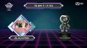 Music Bank K Chart 2018 Kbs Music Bank Ygdreamers