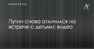 Мировые лидеры должны отреагировать на запланированную поездку Путина в оккупированный Крым, - Чубаров - Цензор.НЕТ 9323