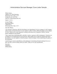 Administrative Services Manager Cover Letter Sample Administrative