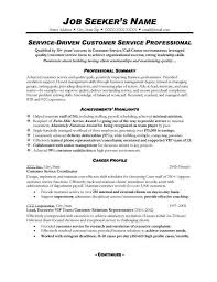 Entry Level Customer Service Resume Inspiration Customer Service Resume Examples 48 Bino48terrainsco