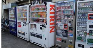Vending Machine In Chinese